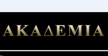 April winner in Best Album 'Latin' from Akademia